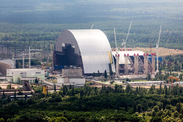 Arka nad reaktorem 4. Elektrowni w Czarnobylu