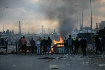 Ataki Izraela na Strefę Gazy