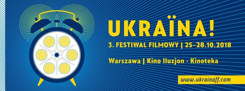 baner 3 edycji Festiwalu Ukraina