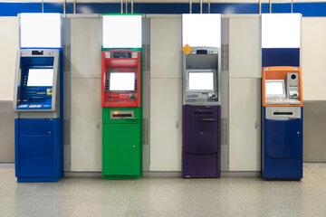 Bankomaty. Zdjęcie ilustracyjne