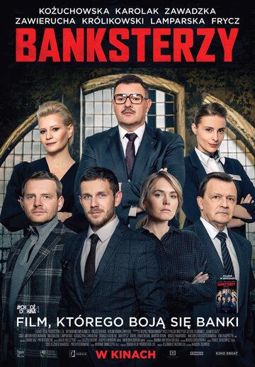 Banksterzy, film, którego boją się banki