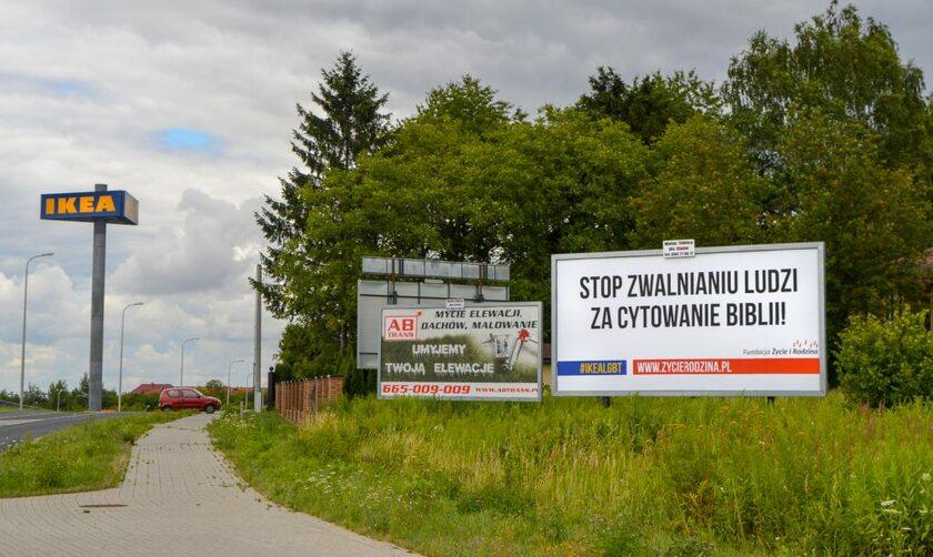 Billboard w pobliżu sklepu IKEA w Lublinie