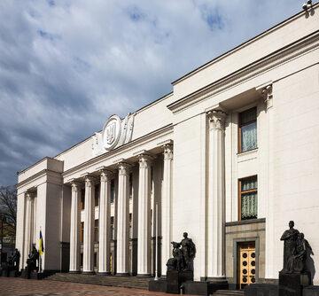 Budynek Werchownej Rady