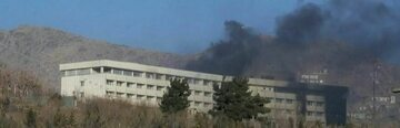 Budynek zaatakowanego hotelu