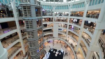 Centrum handlowe (zdj. ilustracyjne)