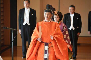 Ceremonia intronizacji cesarza Japonii