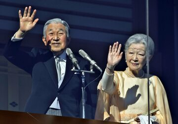 Cesarz Akihito podczas przemowy z okazji swoich 84 urodzin