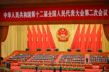 Chińska Partia Komunistyczna