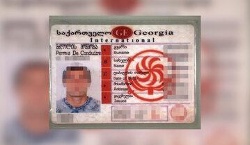Fałszywe prawo jazdy