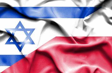 Flaga Izraela i Polski, zdjęcie ilustracyjne