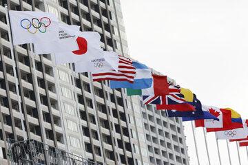 Flagi w wiosce olimpijskiej