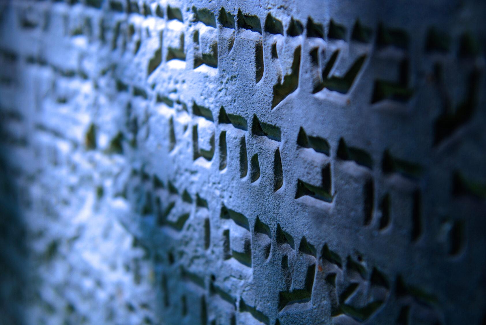 Fragment napisu na macewie