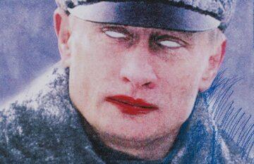 """Fragment pracy Pawła Kowalewskiego """"Mon Cheri Bolcheviq 2005"""""""