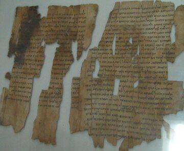 Fragmenty rękopisów z Qumran
