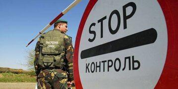 Funkcjonariusz Straży Granicznej Ukrainy