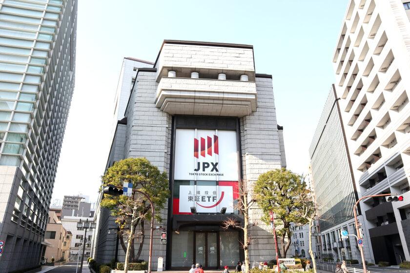Giełda w Tokio
