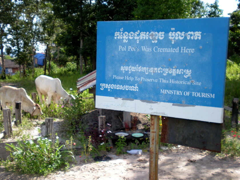 Grób Pol Pota w Anlong Veng w Kambodży
