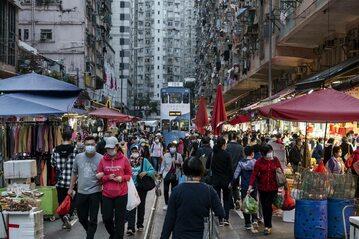 Hongkong w czasie pandemii koronawirusa