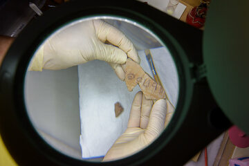 Inskrypcja biblijna na naczyni sprzed 3,100 lat