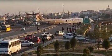 Irański samolot na autostradzie