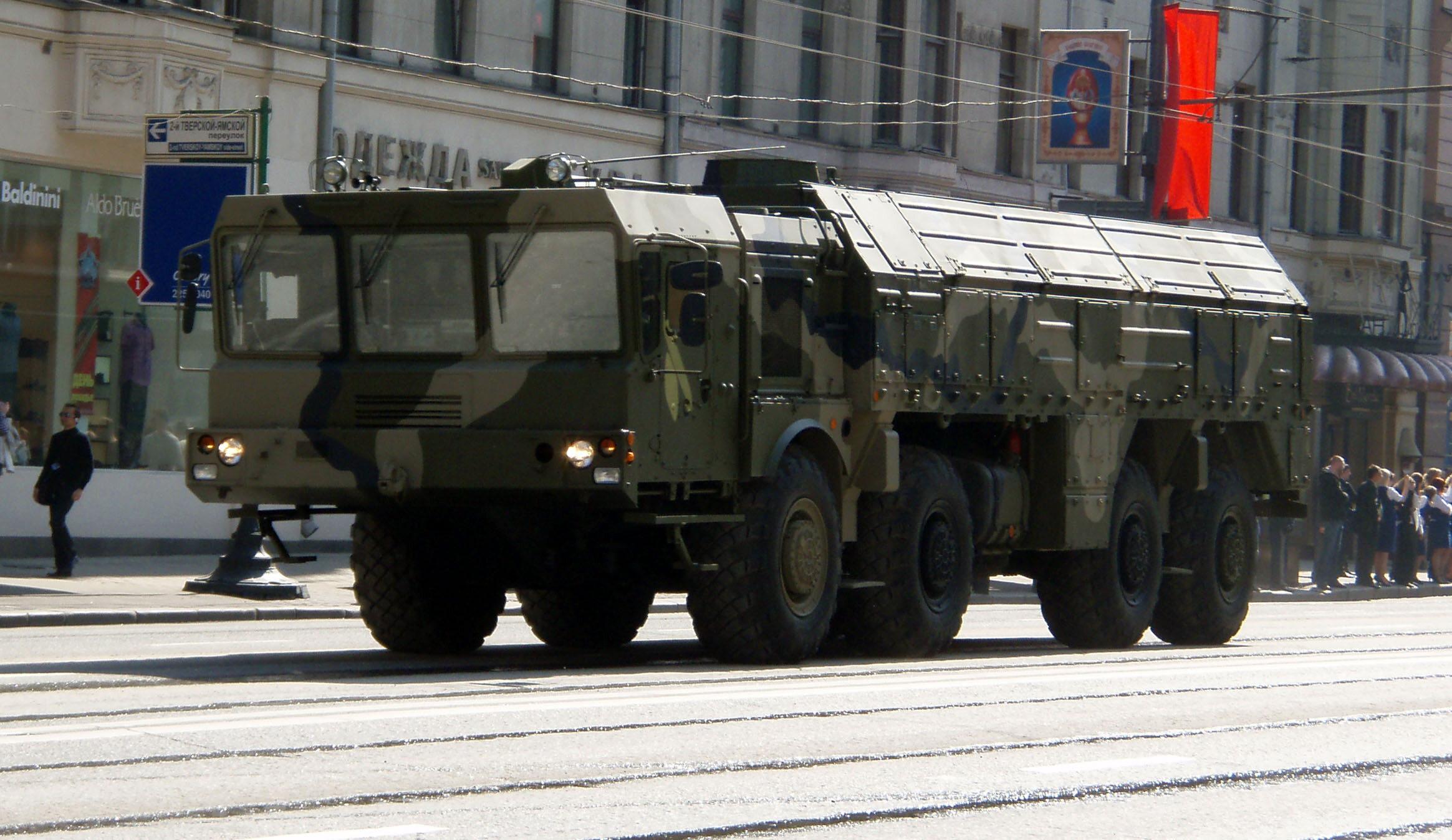 Iskander (NATO: SS-26 Stone)