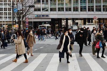 Japonia, zdjęcie ilustracyjne