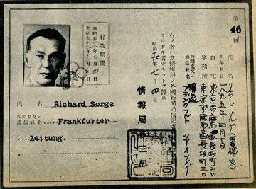 Japońska legitymacja prasowa Richarda Sorgego