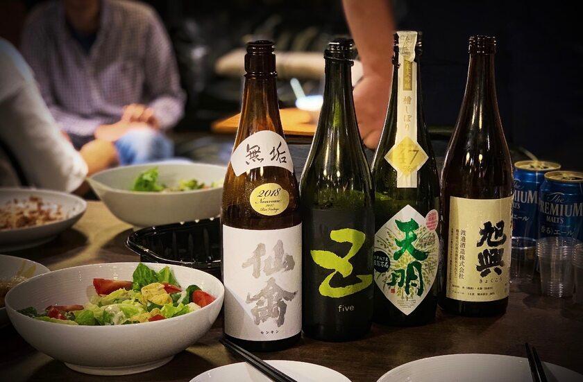 Japoński alkohol