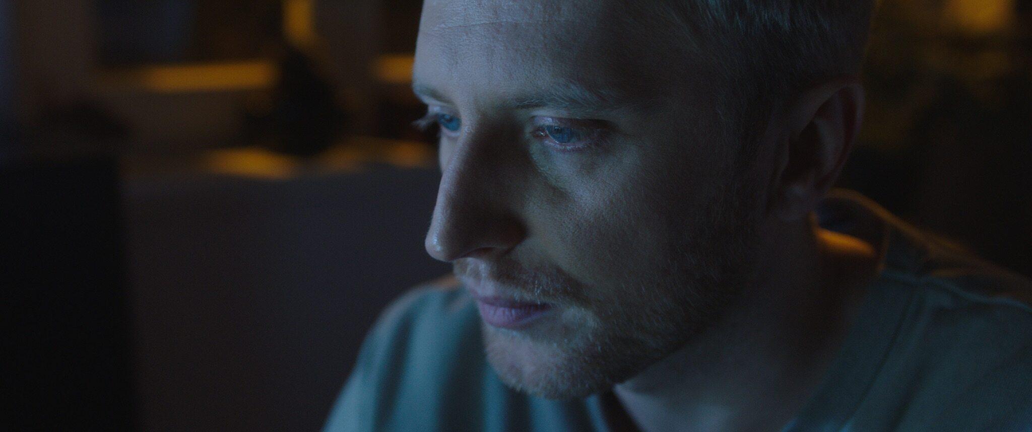 """kadr z filmu """"Users"""" (2018)"""