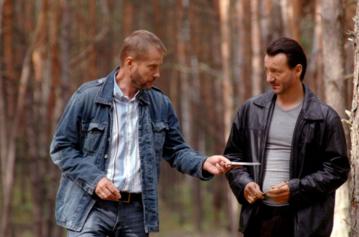 """Kadr z serialu """"Odwróceni"""""""