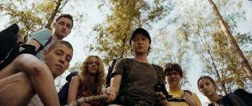 """Kadr z teasera filmu """"W lesie dziś nie zaśnie nikt"""""""