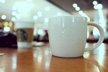 Kawa, zdj. ilustracyjne