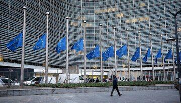 Komisja Europejska, zdj. ilustracyjne