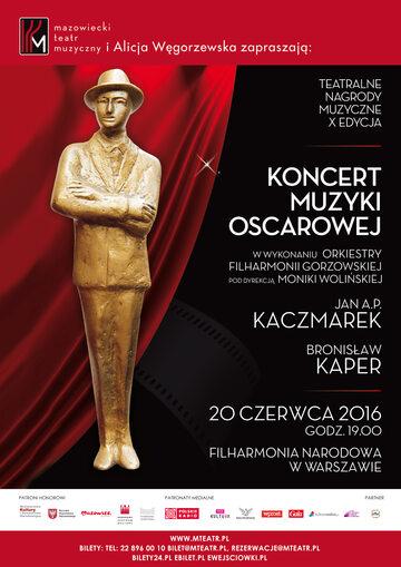 Koncert Muzyki Oscarowej