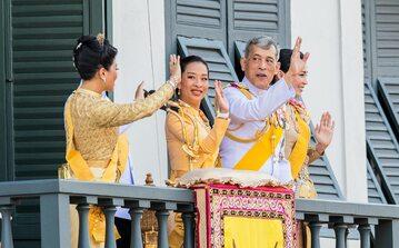 Król Tajlandii Rama X