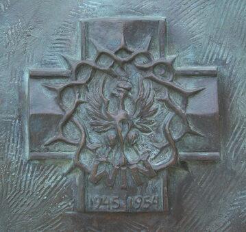"""Krzyż Zrzeszenia """"Wolność i Niezawisłość"""" 1945–1954"""