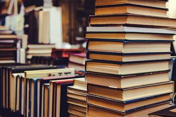 Książki używane