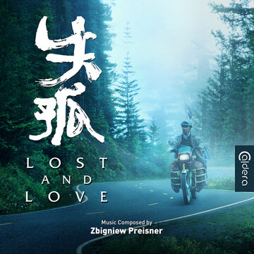 Lost and Love Zbigniew Preisner