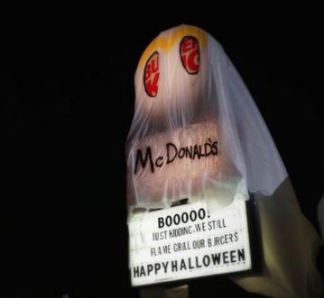 Mc`Donalds (a może Burger King?)