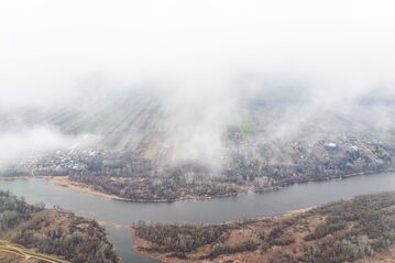 Mgła, zdjęcie ilustracyjne