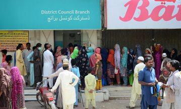 Mieszkańcy Pakistanu (zdj. ilustracyjne)