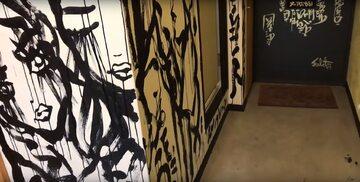 Mieszkanie Erica po wizycie Alego Sabeta