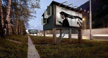 Mieszkanie w billboardzie