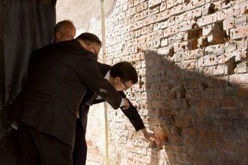 Minister przy Ścianie Śmierci