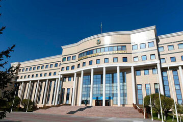 Ministerstwo Spraw Zagranicznych w Kazachstanie