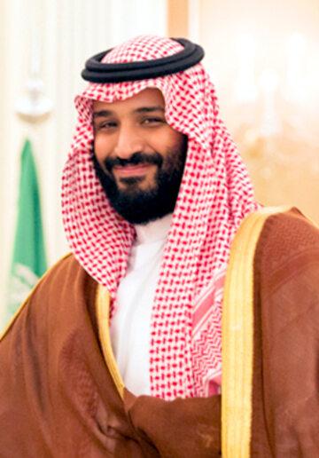 Muhammad ibn Salman