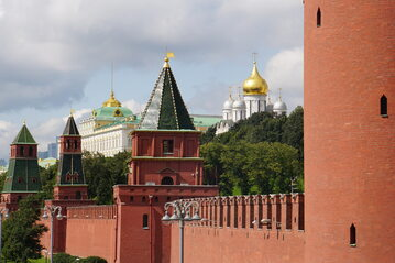 Mury Kremla