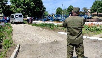 Oczyszczalnia ścieków w Dmitriadowce