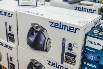 Odkurzacz marki Zelmer