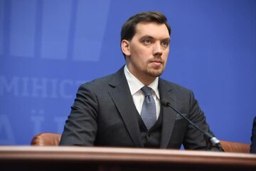 Ołeksij Honczaruk